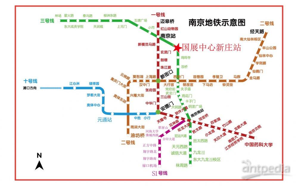1,禄口机场至展馆:乘坐南京地铁s1号线-南京南站下-地铁3号线-新庄