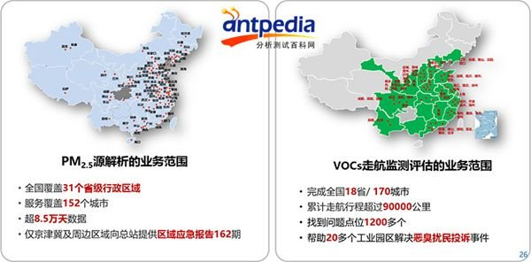 周振:敢为天下先 做中国自主知识产权的质谱仪