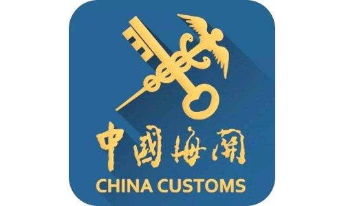 上海博迅包揽海关总署2019年培养箱(国产)采购项目  分析测试百科网