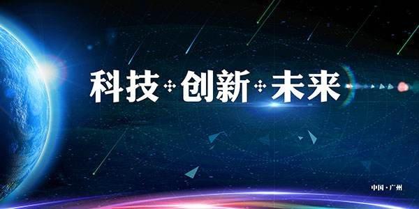 华人 电视 测试 版