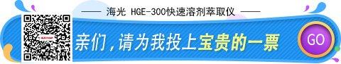 投票入口_20210309.jpg