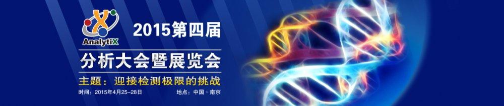logo_bj.jpg