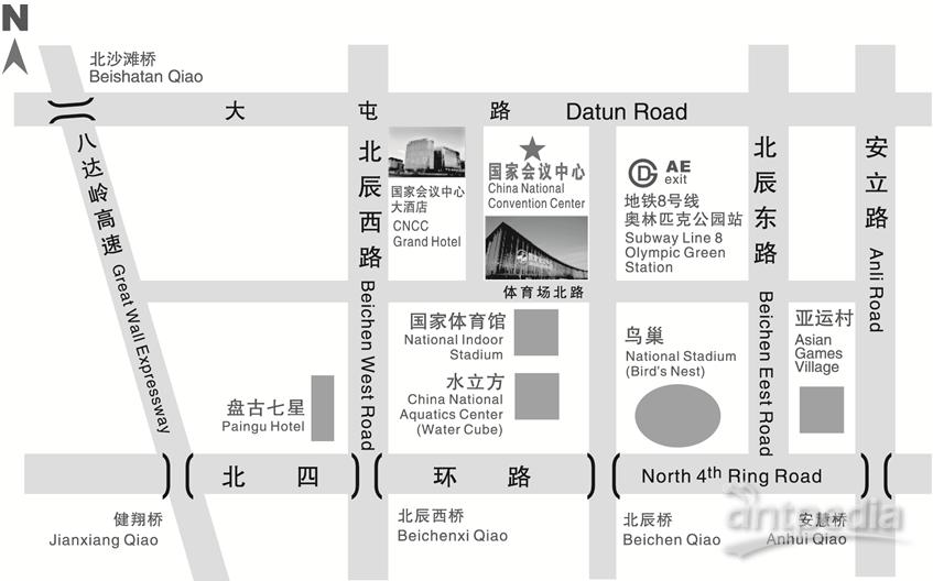 会议路线图.png