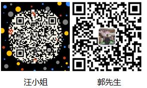微信扫码.png