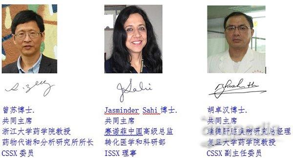 上海药物会议.jpg