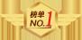 标榜No.01