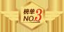 标榜No.03