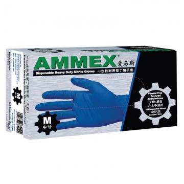 一次性耐用型丁腈手套 100只/盒