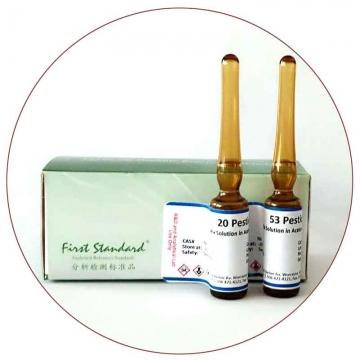 First Standard 15种兽药标准品混标溶液