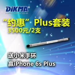 迪马科技Diamonsil Plus液相色谱柱套装 3500元/2支( 单支不发货)送豪礼