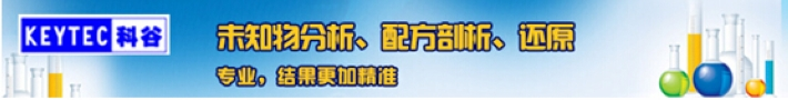 上海科谷化学技术服务有限中马堂30码期期中
