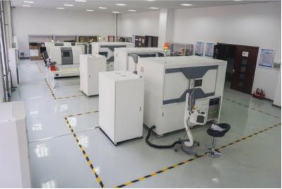 天津三英精密仪器股份有限公司超高精密无损检测实验室