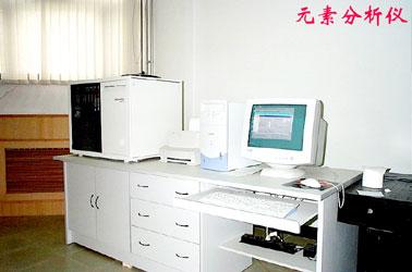 【北京师范大学分析测试中心】仪器设备-前沿