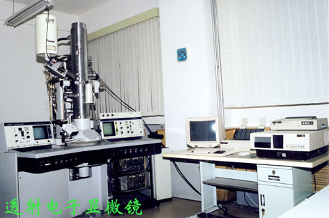 【北京师范大学分析测试中心】仪器设备-前沿lab