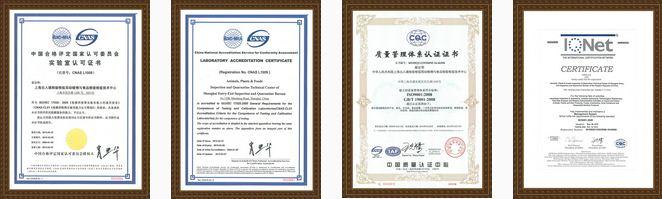 【上海出入境检验检疫局动植物与食品检验检疫技术】