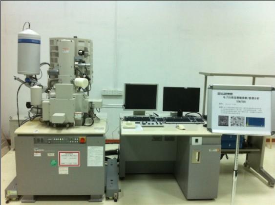扫描电镜/能谱仪