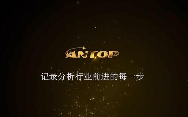 http://img.antpedia.com/images/webinar/video/20200812_info_video.jpg
