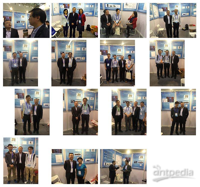 普立泰科参展2015年全国高分子学术论文报告会