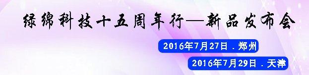 邀请函 题目 拷贝.jpg