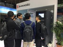 岛津在线监测系列产品亮相国际生态环境新技术大会