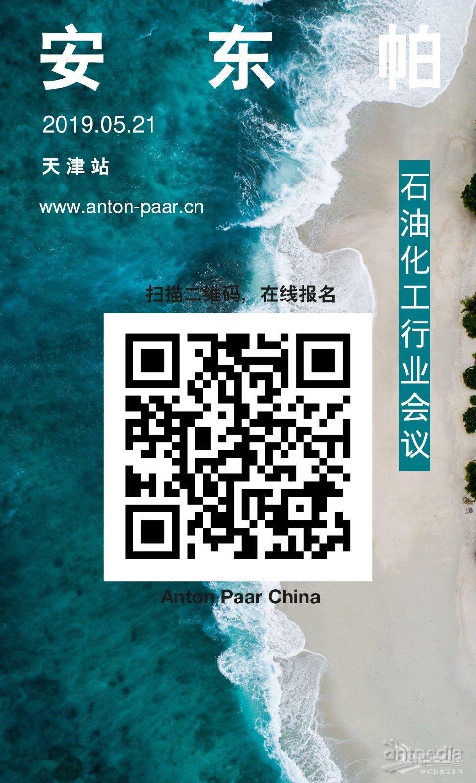 1556507814680125.jpg