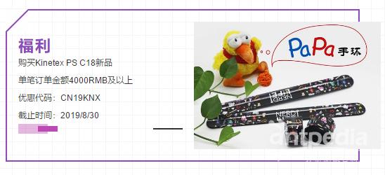 2019-07-15 10_44_02-微信公众平台 - 搜狗高速浏览器.png