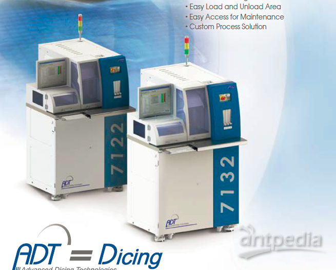 ADT-7132.PNG