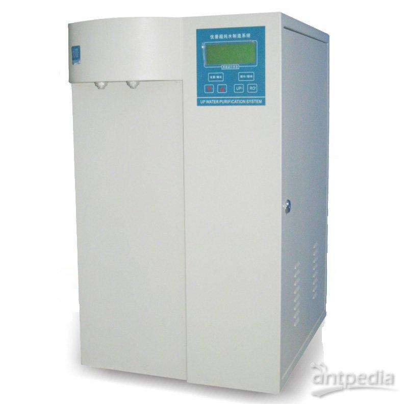 优普UPH系列超纯水机