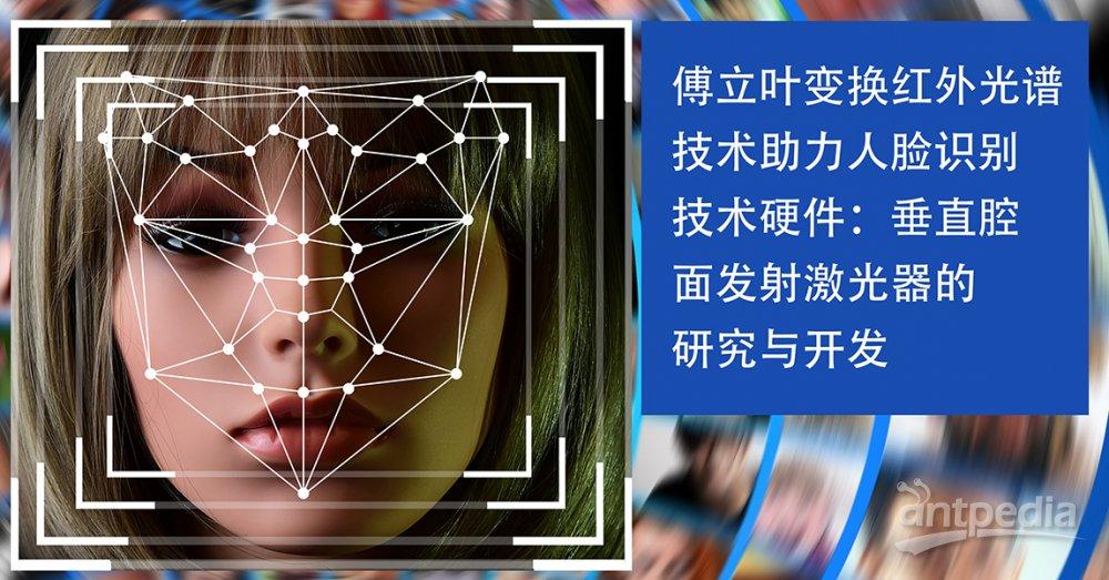 face-detection-01.jpg