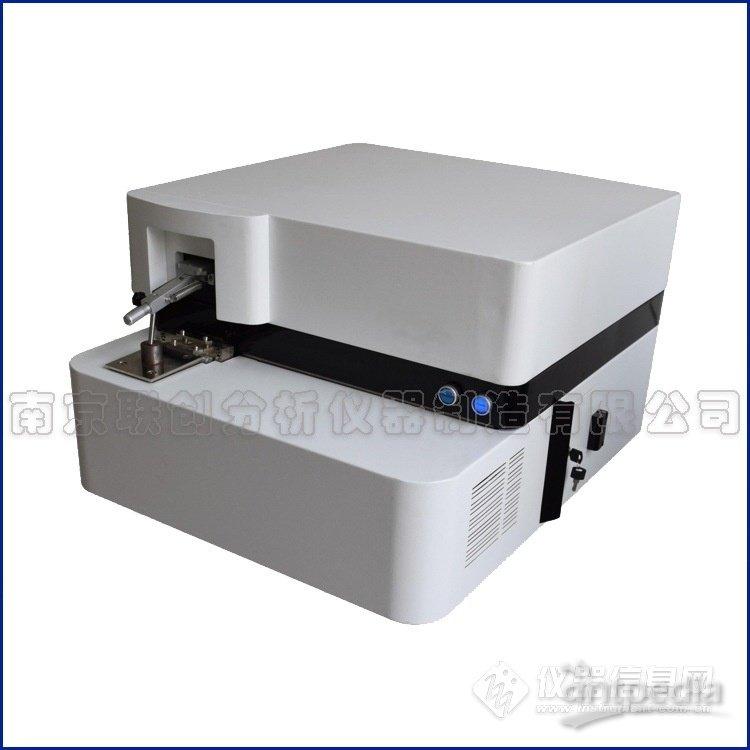 <b>全谱直读光谱仪9800T</b>.jpg