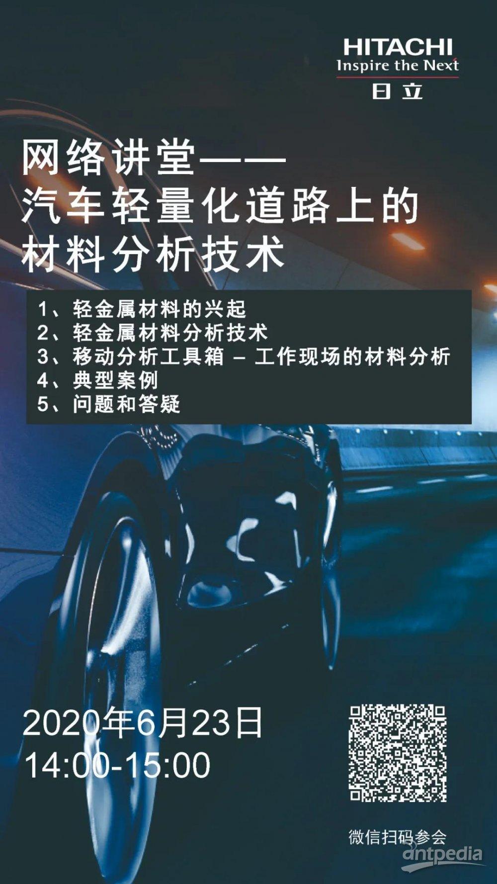日立分析---汽车图片01.jpg