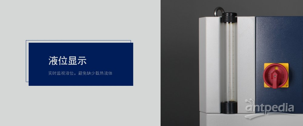 详情4 密闭制冷加热循环装置ZT.jpg