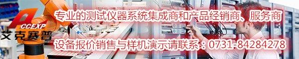 1-200414160UHa_副本.jpg