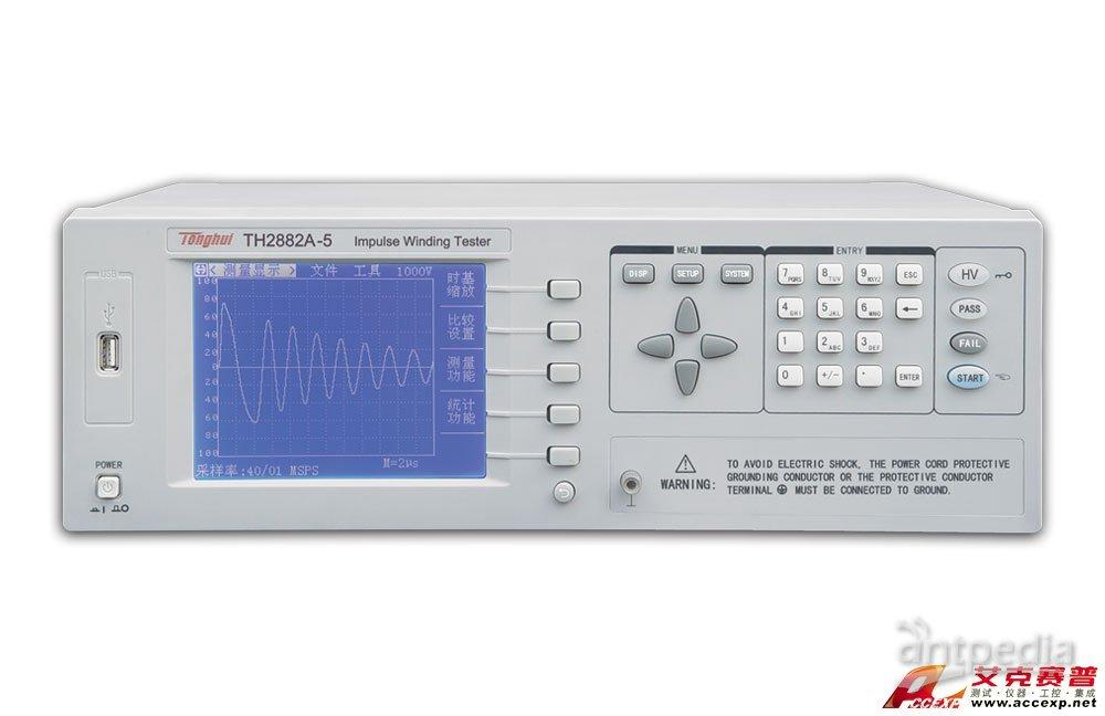 同惠TH2882A-5脉冲式线圈测试仪
