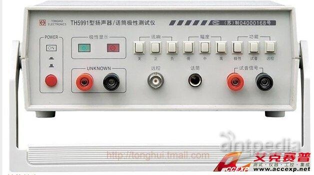 同惠 TH5991 扬声器话筒极性测试仪 图片