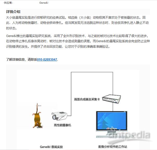 微信截图_20200628140320.png