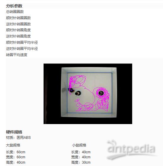 微信截图_20200628140507.png