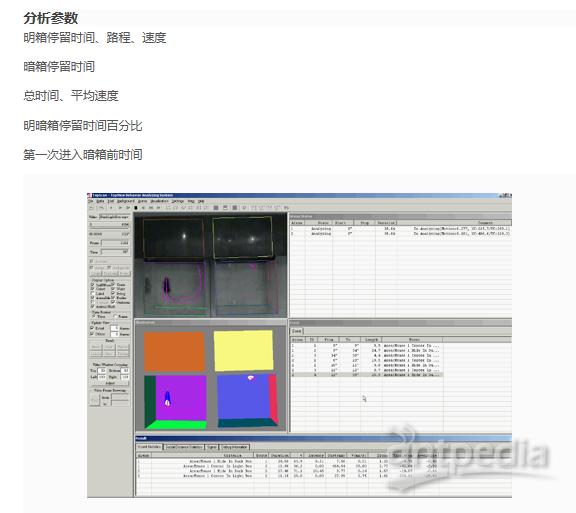 微信截图_20200628140922.png