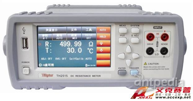 同惠TH2515A直流低电阻测试仪