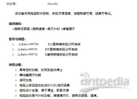 微信截图_20200628144354.png