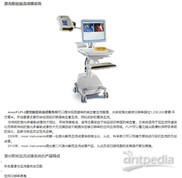 微信截图_20200628145336.png