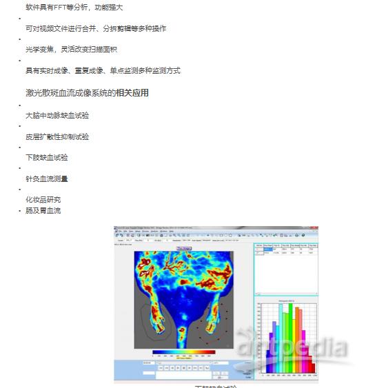 微信截图_20200628145350.png