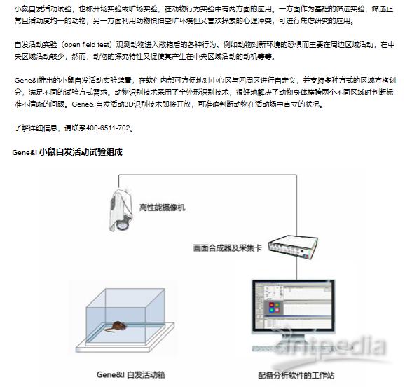 微信截图_20200628145504.png