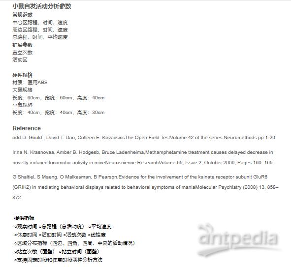 微信截图_20200628145512.png