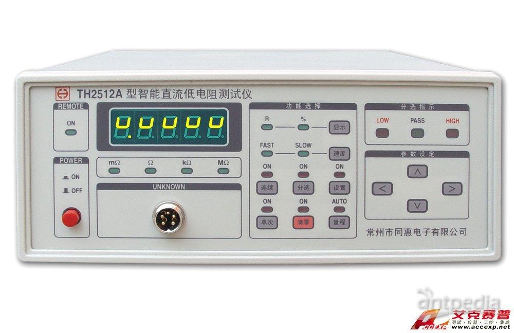 同惠TH2512A直流低电阻测试仪