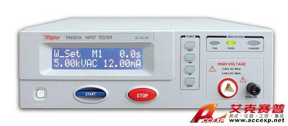 同惠 TH9301B 交直流耐压测试仪 图片