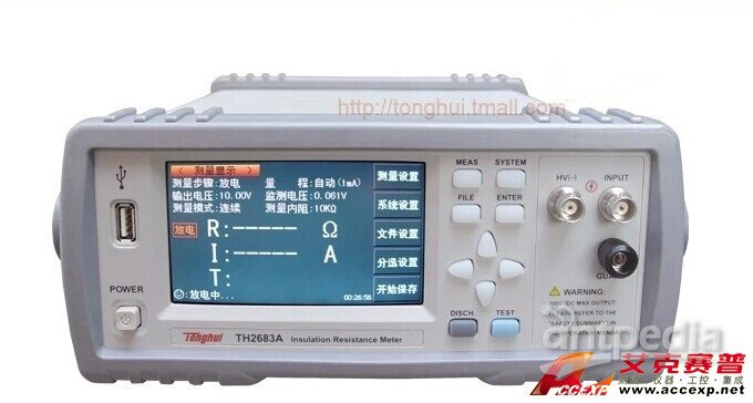 同惠TH2683A绝缘电阻测试仪