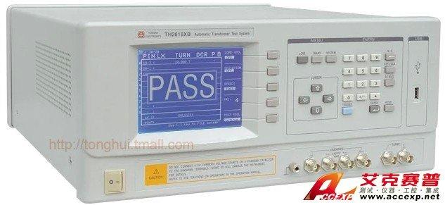 同惠TH2818XB综合变压器测试仪