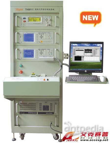 同惠TH901绕线元件综合测试仪