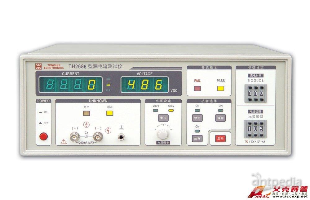 同惠TH2686电解电容漏电流测试仪